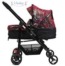 i-baby Portable Foldable Baby Stroller Umbrella Pram Snuggle Sac Baby Kids Babyzen Yoyo Lightweight Stroller Baby Carriage