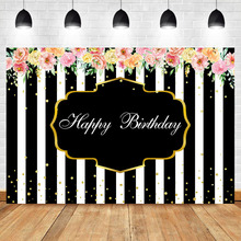 Happy Birthday Backdrop Pink Flower Floral Gold Dots Photography Background Black White Stripe Party Banner Backdrops
