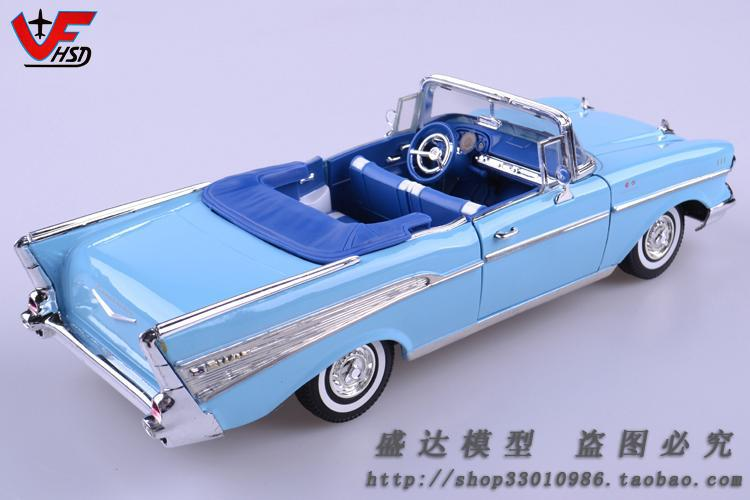 1957 chevy bel air chevrolet motor max 1:18 auto modell classic cars...