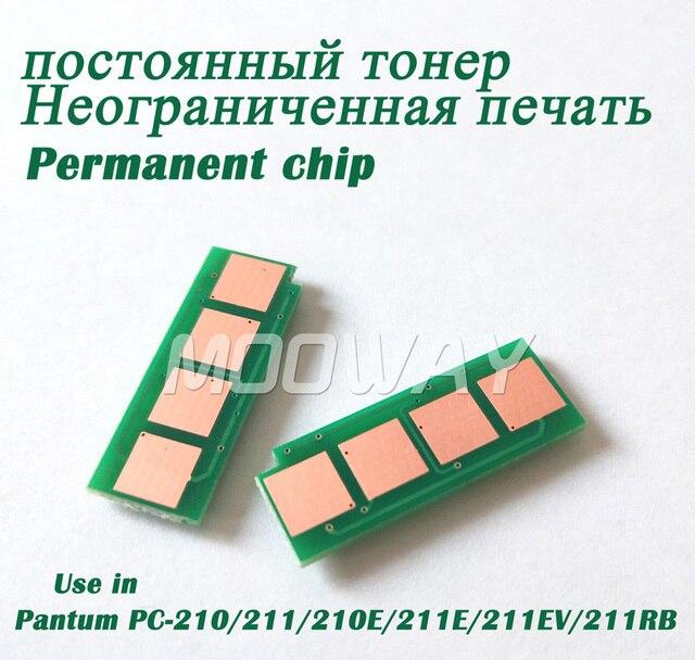 קבוע שבב Pantum P2207 P2500 P2505 P2200 M6200 M6500 M6505 M6550 M6600 PC-210 PC-211EV PC-211E PC-210E PC-211 טונר שבב
