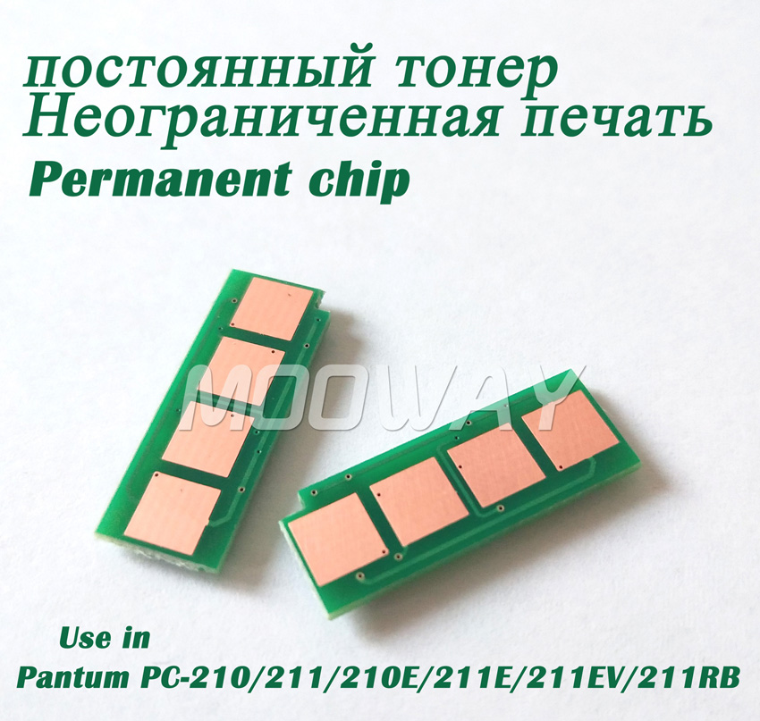 top 9 most popular cf4 a hp chip ideas and get free shipping