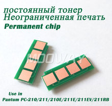 Permanent toner chip for Pantum P2207 P2500 P2505 P2200 M6200 M6550 M6600 PC-210 PC-211EV PC-211E PC-210E PC-211 toner chip(China)