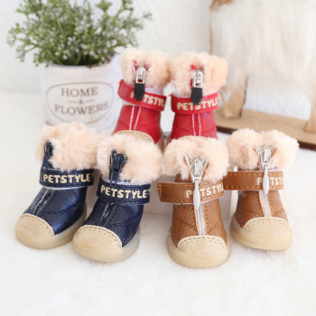 Plush Snow Boots for Dogs