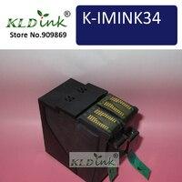 البريد متر للحبر متوافق مع hasler IMINK34 IH67 ، IM330 ، IM350 ، IM420 ، IM430 ، IM440 ، IM460 ، IM480 ، آلات IM490