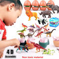 Smare Children Action figure Toys Dino Puzzle in jurassic egg building blocks For Children Earlier Education DIY toys