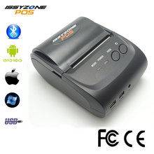 IMP006 Free SDK 58mm Handheld Pos Thermal Printer Android IOS Bluetooth 4 0 Receipt Printer Mini
