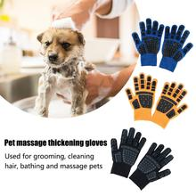 Pet Grooming Gloves Bath Massage Thickened Scratch Resistant Cats Dogs Floating Hair Removing