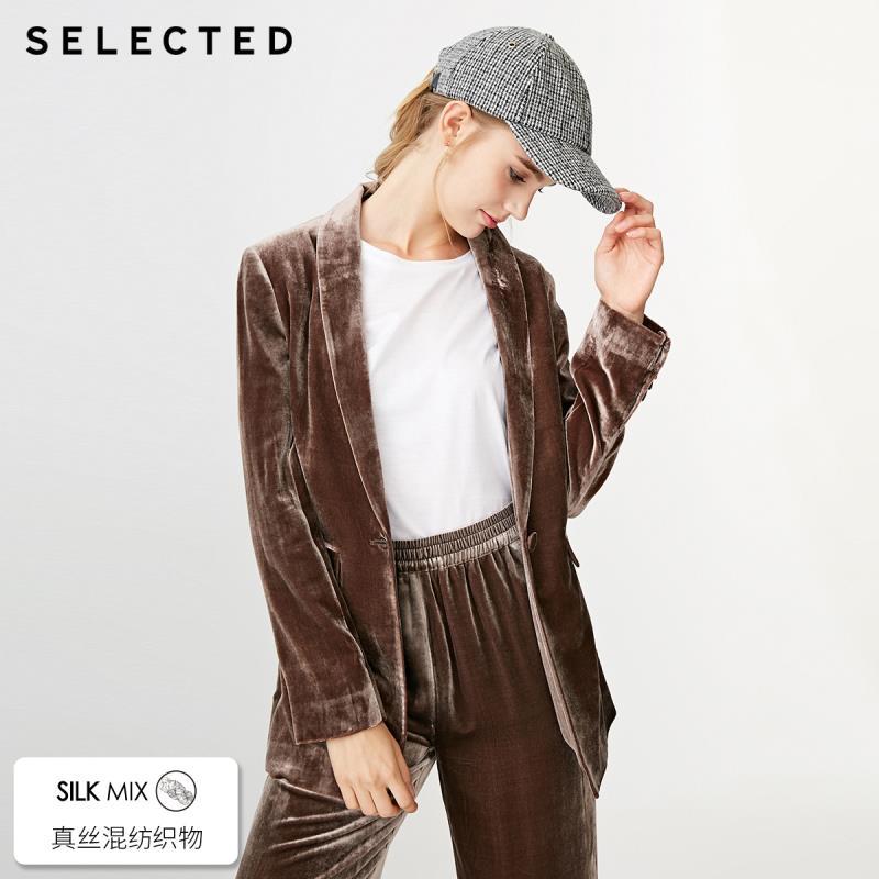 SELECTED Women s Velvet Slim Fit Blazer S 418408515