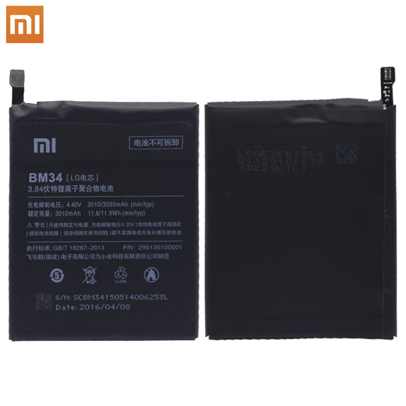 Xiao Mi BM34 Battery For Xiaomi Mi Note Pro 4GB RAM 3010mAh High Capacity Replacement Original Battery Free Tools Retail Package in Mobile Phone Batteries from Cellphones Telecommunications