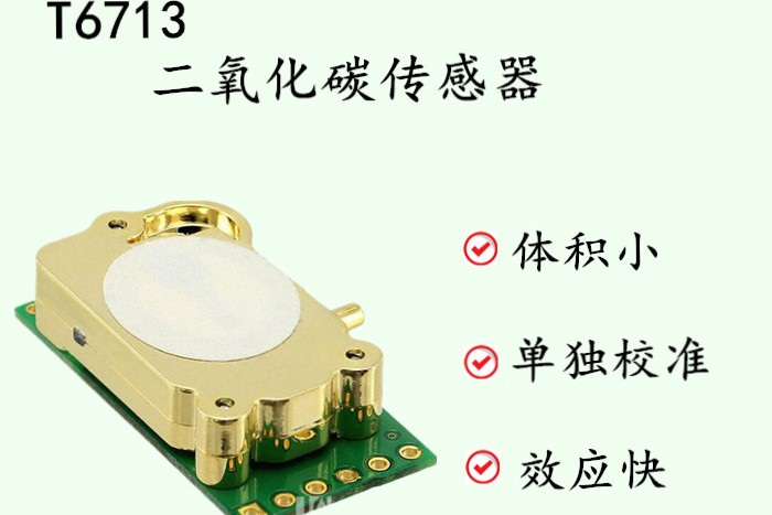 T6713 carbon dioxide sensor, suitable for indoor CO2 level test