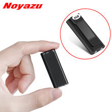 Noyazu with Clip N17 Mini Professional Voice Recorder 8G Dictaphone Digital Audio Voice Recorder MP3 Player USB Flash Disk Drive цена