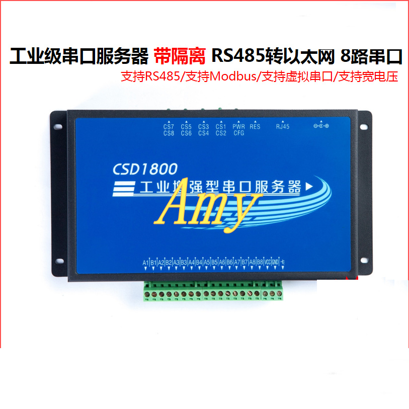 Industrial 8 Serial Port Servers 8 Ports 485 Turn Ethernet Switch 4858 Isolation High Stable CSD1800