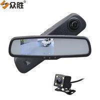 Hd 1080 وعاء 5 بوصة رصد سيارة مرآة الرؤية الخلفية dvr مسجل فيديو داش كاميرا مع كاميرا الرؤية الخلفية عكس وقوف السيارات 4301