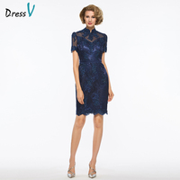 Dressv Blue Mother Of The Bride Dress High Neck Sheath Short Sleeves Knee Length Lace Custom Simple Wedding Party Mother Dress