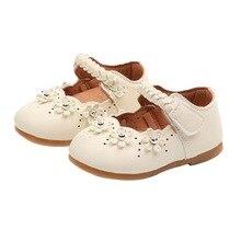 Кожаная обувь для маленьких девочек; детская обувь для свадебной вечеринки; Танцевальная обувь из искусственной кожи; прогулочная обувь для девочек