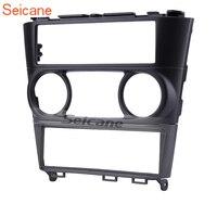 Seicane Black 1DIN Panel Car Stereo Fascia Frame For Nissan N16/ Fb15/ Sunny Ex/ Sentra 1998 1999 2000 2001 2002