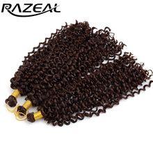 Razeal 14 дюймов богемный Freetress вязанная косами Наращивание волос синтетических плетение волос коричневый Температура Волокно