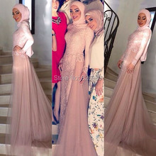 Latest Design Hijab Long Sleeve Muslim Evening Dress Abendkleid with Detachable Train Lace and Tulle Pink Formal Gowns YED87