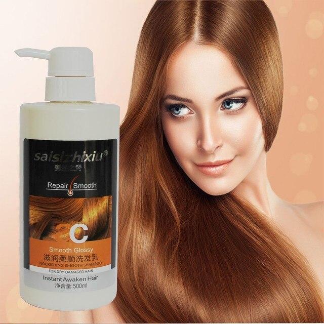 Chinese Herbal Nourish hair Charming fragrance Hair Shampoo Saisizhixiu AC Nourishing Smooth Hair Shampoo