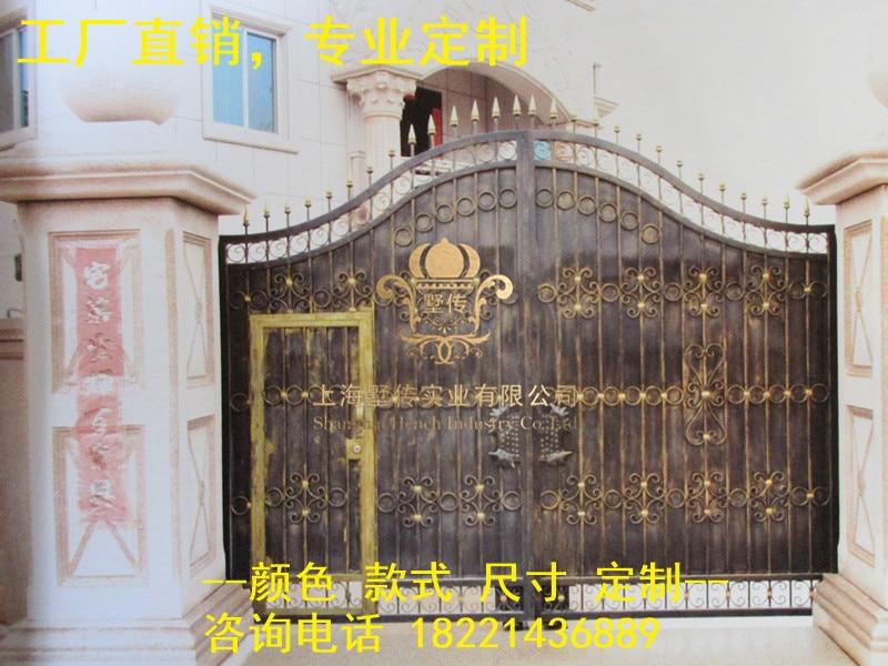 Custom Made Wrought Iron Gates Designs Whole Sale Wrought Iron Gates Metal Gates Steel Gates Hc-g24