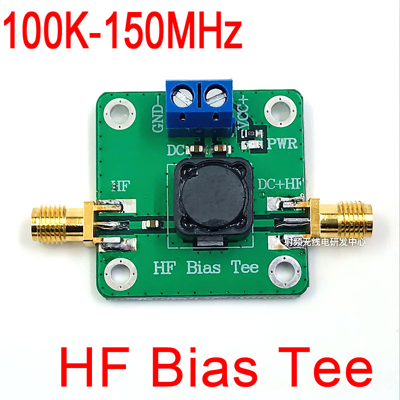 US $7 35 8% OFF|HF Bias Tee 100K 150MHz Dc feeder FOR short wave RTL SDR  LNA HAM radio Amplifier antenna-in Integrated Circuits from Electronic