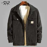 Blouson d'automne homme, Streetwear décontracté, en pur coton, avec velours, à la mode, le printemps