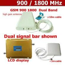 Drop ship LCD High gain Dual band signal booster 2G GSM 900MHz 4G dcs 1800MHz SIGNAL repeater amplifier Dual signal bar
