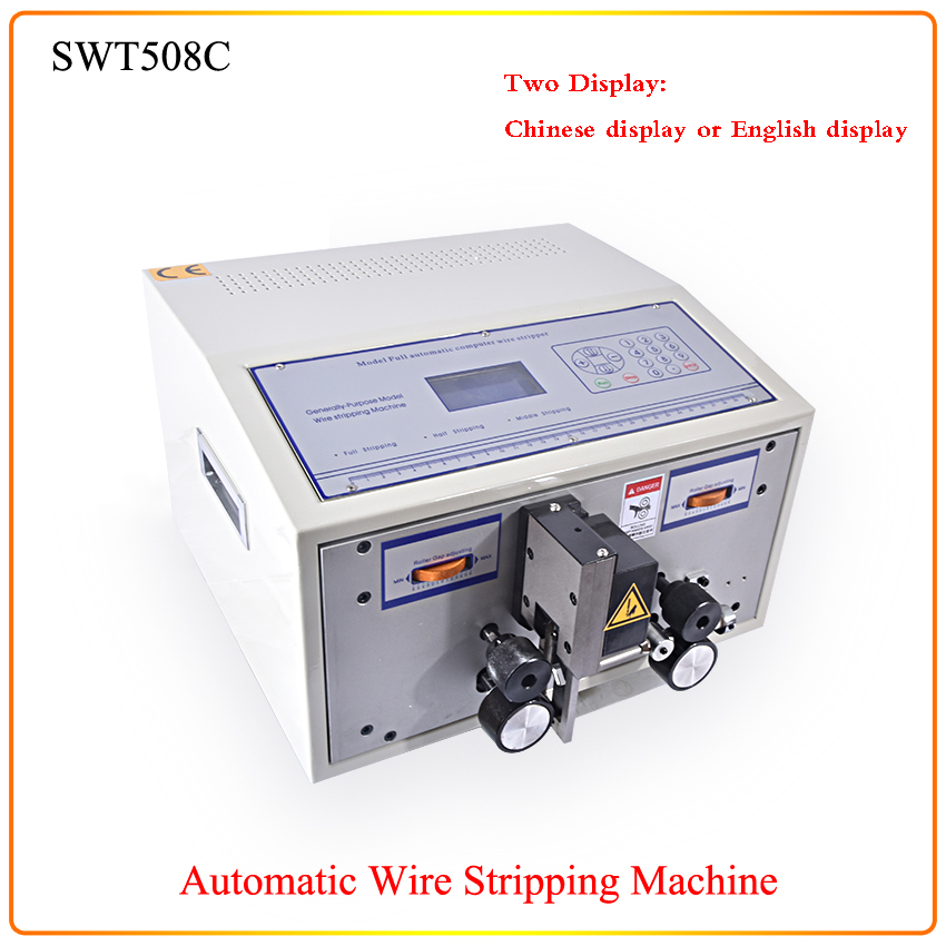 220V SWT508C Computer Automatic Wire Stripping Machine,Wire Cutting & Stripping Machine stripped wire PVC teflon glass Wire etc swt508c ii automatic wire stripping machine led fast speed stripping wire cutting machineac 110v 60hz 220v 50hz 100w 70 1 2 5mm