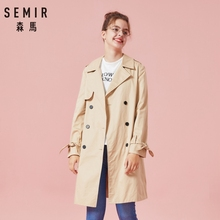 SEMIR Women Double-Breasted Trenchcoat Women's Classic Trench Coat with a Collar