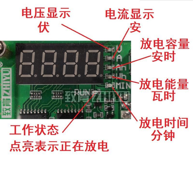 Ёмкость Тесты Мощность свинцово-кислотная 30v30a электромобиль Батарея разряда Поддержка постоянный ток четыре линии