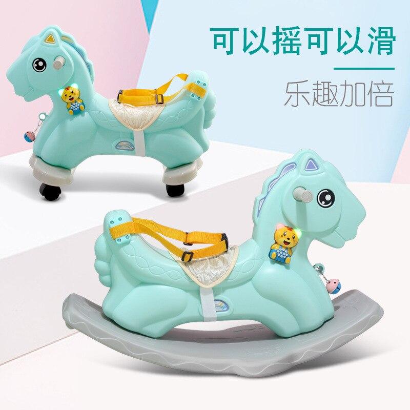 Лошадка качалка Baby Пластик большой Размеры кресло качалка двойного назначения ездить на игрушки животных От 1 до 6 лет Верховая езда игрушка... - 3
