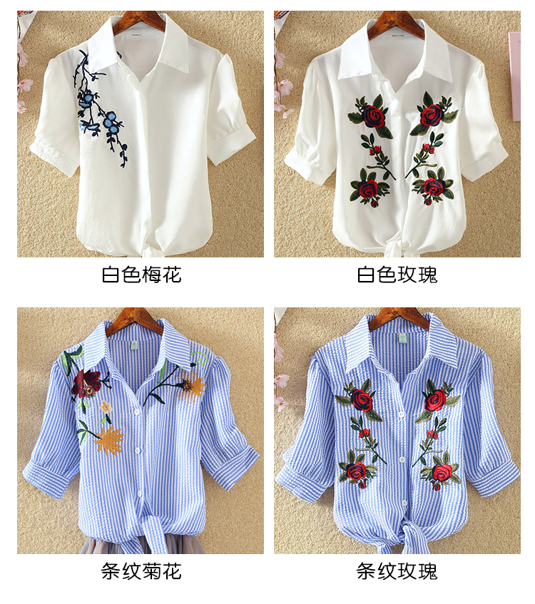HTB1GMYXRFXXXXbNXpXXq6xXFXXXQ - Women Shirts Korean Short Sleeve Flower Embroidery Clothes