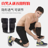 2 KG = 1Pair Adjustable Ankle Leg Weights Straps Strength Training Exercise Gym Running Fitness Equipment