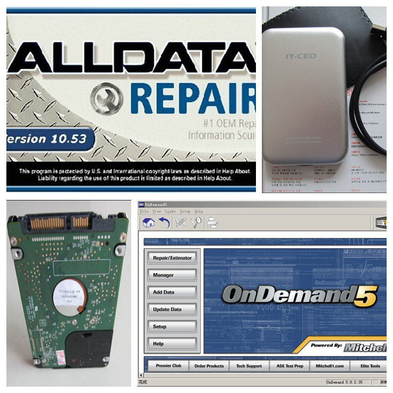 10.53v alldata auto repair software all data and Mitchell on demand 2015 in 1000gb hdd remote install