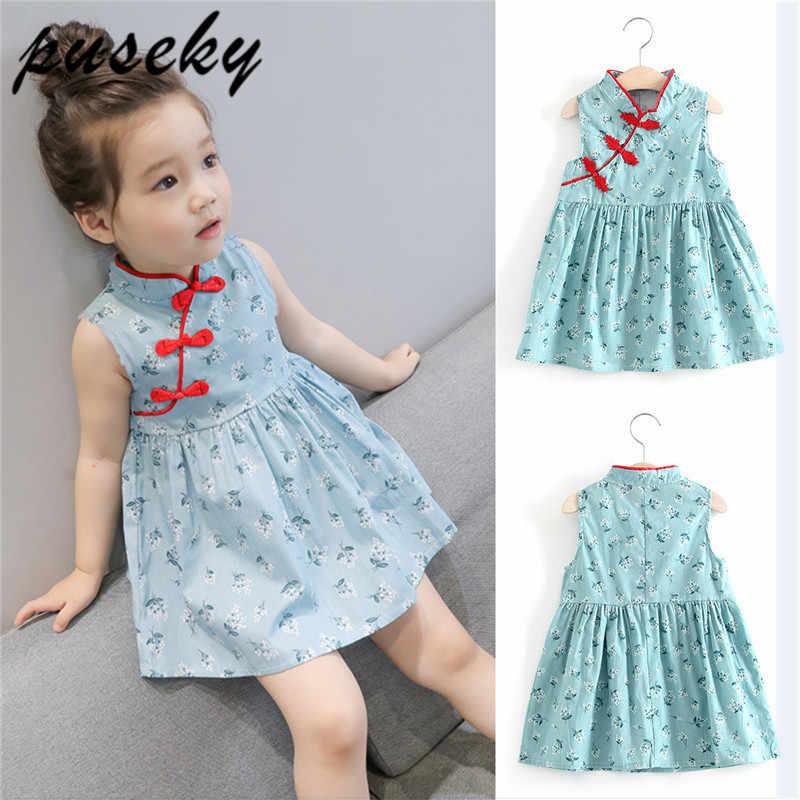 c7fb3b007bc29 Puseky Fashion 1 6Y Summer Kids Baby Girls Dresses Chinese ...