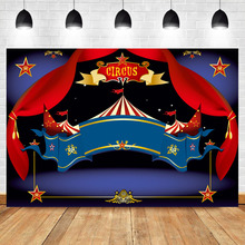 Circus Photo Backdrop Carnival Tent Backdrops Kids Birthday Party Decoration Booth Prop