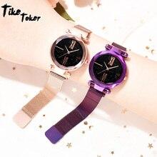 Ins super hot popular watch female Tik Tok magnet star fashi
