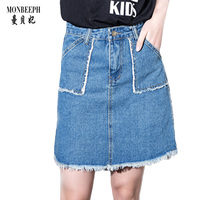Newest Jeans Skirt Women High Waist Plus Size S 5XL Slim Patch Skirts Women 2017 With