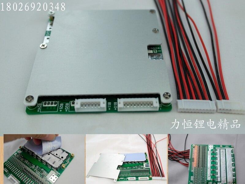 Free Shipping 20S 84V Li ion Lipo battery protection board E bike Li ion LiPo battery