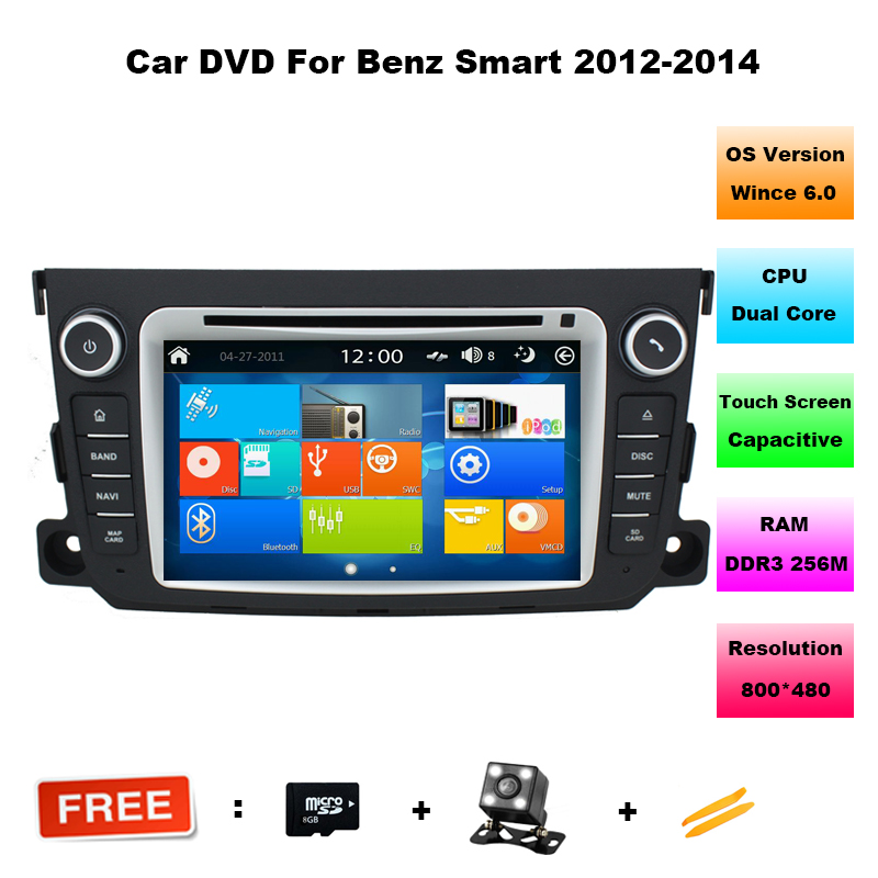 7 Inch HD Car DVD Player GPS Navigation For Smart Fortwo 2012 2013 2014 With Radio