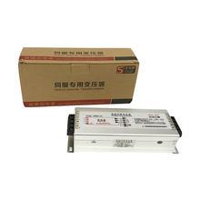 КВт сервопривод специальный трансформатор rst 7500 тока