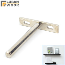 hidden layer board shelf bracket slotted support fixed