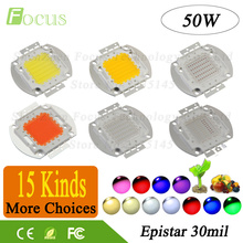 1Pcs High Power LED Chip 50W COB LED Beads Natural Cool Warm White Yellow RGB Red Green Blue Purple Full spectrum grow light