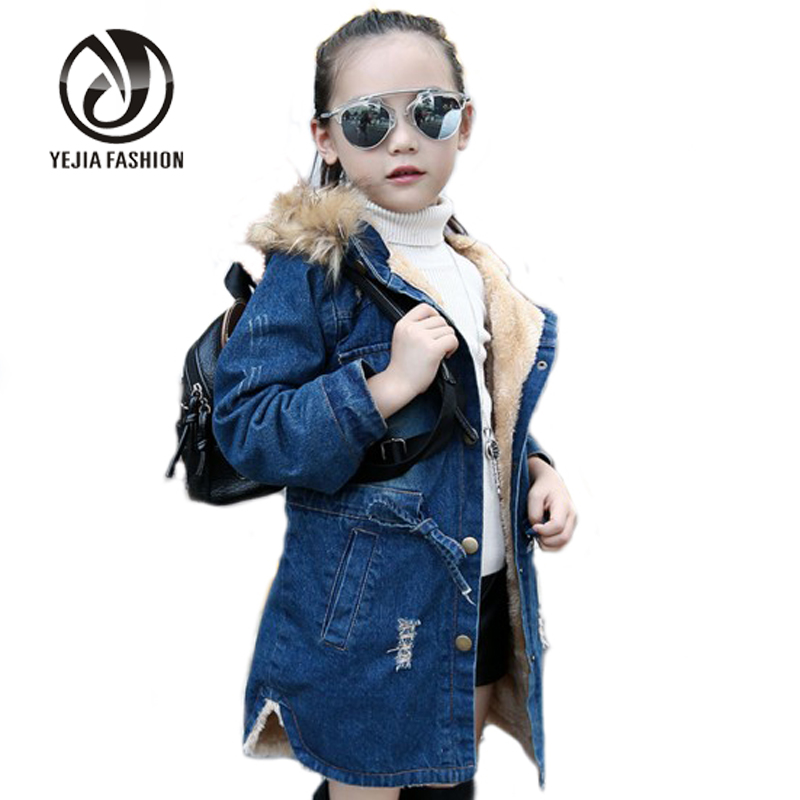 Yejia Fashion Autumn Winter Girl Long Denim Coat Thick Velvet Fur Collar Hooded Jacket Casual Loose