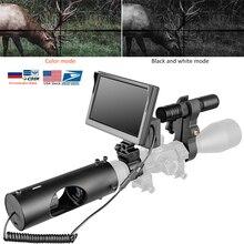 나이트 비전 스코프 사냥 광학 시력 전술 850nm 적외선 LED IR 적외선 카메라 방수 야간 투시경 장치 사냥