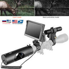 Mira óptica de visión nocturna para caza, 850nm, infrarrojo LED infrarrojo IR, cámara impermeable, dispositivo de visión nocturna para caza