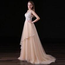 2018 Custom Made Champagne Tulle Wedding Dresses 2017