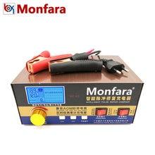 Monfara 12 V 24 V voiture moto plomb acide Calcium CA GEL AGM saut démarrage arrêt chargeur de batterie LCD affichage 12 V 24 volt 100A 200A
