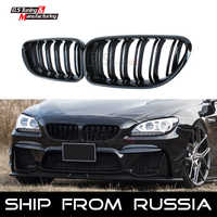 1pair 2-Slat ABS M color Kidney Racing Grille for BMW 6 series F06 F12 F13 Front Bumper Grill 640i 650i 650i