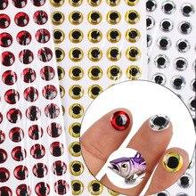100pcs/lot 3mm-6mm Fishing Lure Eye 3D 4D Simulation Fly Crank Bait Artificial Fisheye